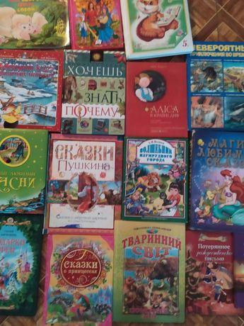 Книги для детей разных возрастов
