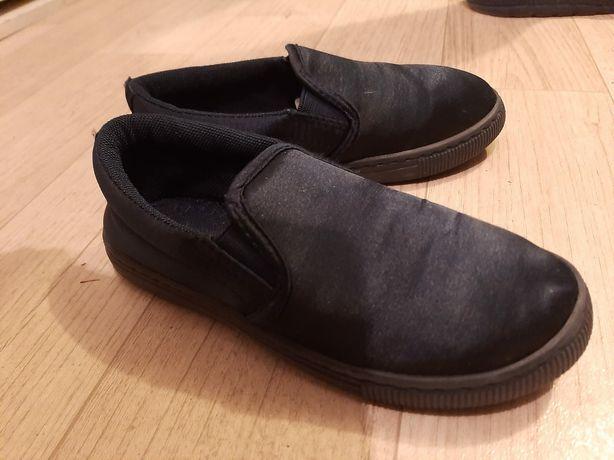 Buty pełne chłopięce