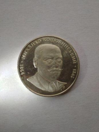 """Монета 2 гривны 2004г. """"Михайло Коцюбинський 1864-1913"""""""