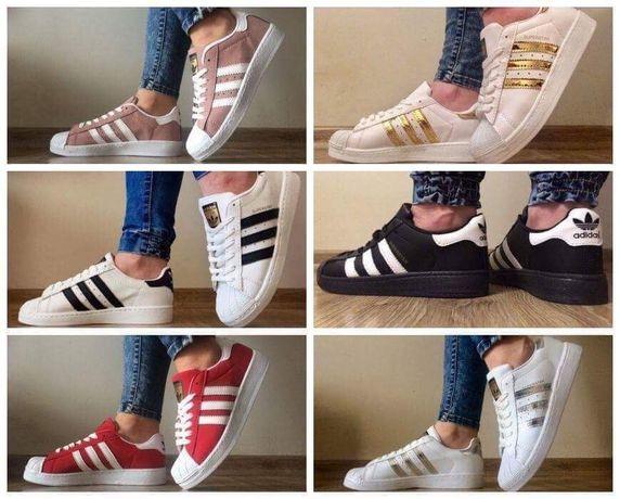 Adidas Superstar. Rozmiar 36,37,38,39,40,41. Piękne