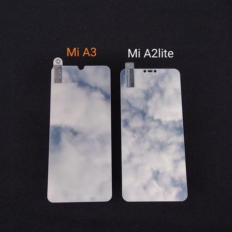 Захисне скло для Xiaomi mi8 / PRO та Mi A2 lite / Redmi 6 PRO , Mi A3