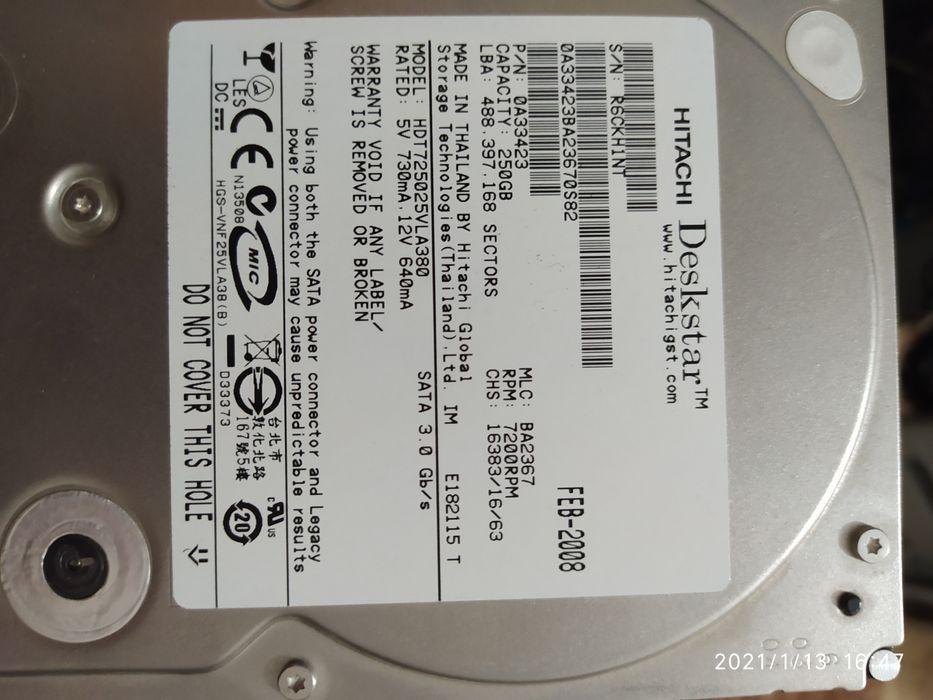 Жорсткий диск 250 gb Деражня - изображение 1