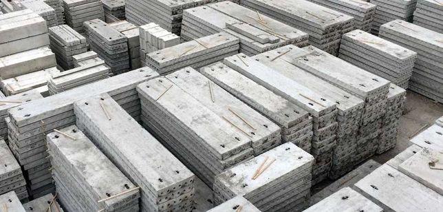 Плити та панелі перекриття, ПК, ПБ, блоки фундаментні, залізобетон.