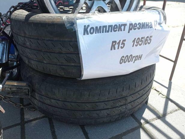Резина Лето (195\65 R15 91H)
