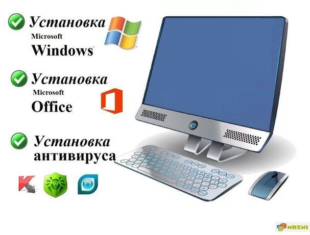 Установка Windows(Виндовс) 7,10 выезд на дом,сбор компьютера под заказ