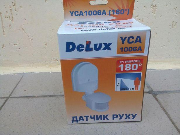 Датчик движения DELUX YCA 1006 A. Цена за 2 датчика !
