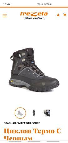Ботинки Trezeta (новые)