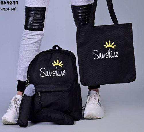 Набір 4 в 1 Рюкзак, сумка, гаманець, косметичка