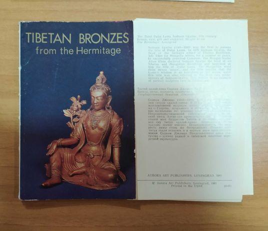 открытки Tibetan bronzes form Hermitage (Тибетская бронза, Эрмитаж)