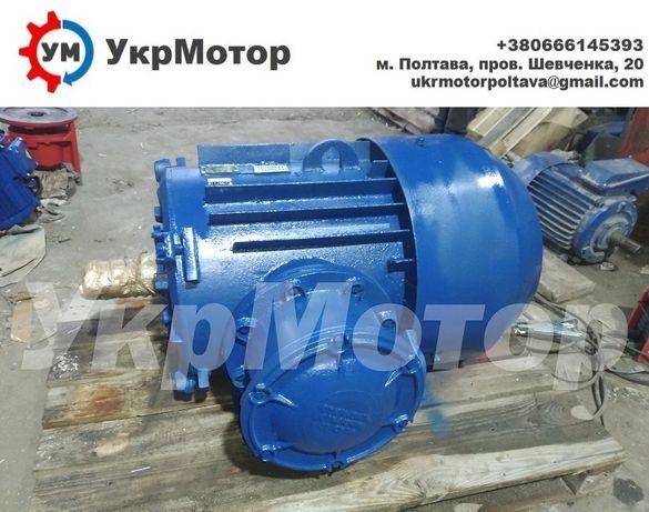 Взрывозащищенный электродвигатель АИМ АИУ ВРП 2В ВАО взрывобезопасный