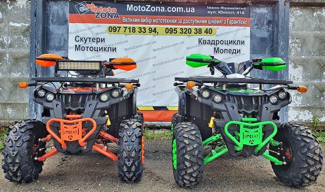 Новий КВАДРОЦИКЛ ATV RAPTOR TURBO (125-150 Куб) 2020р. Кредит/Доставка
