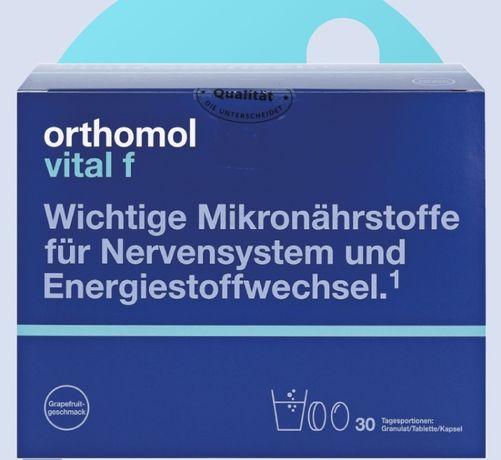 Витамины для мужчин (Германия)