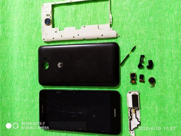 Huawei Y5 II Cun-U29 на разбор