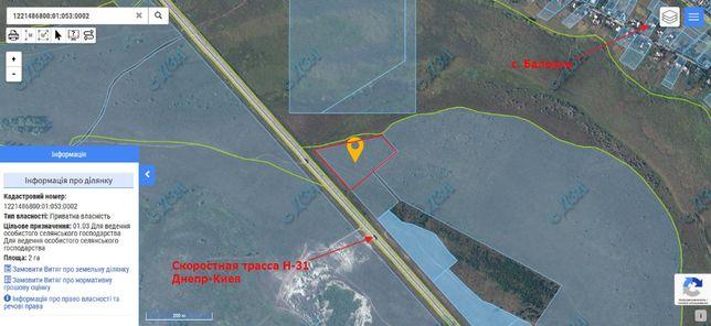 Продам земельный участок под строительство автозапраку