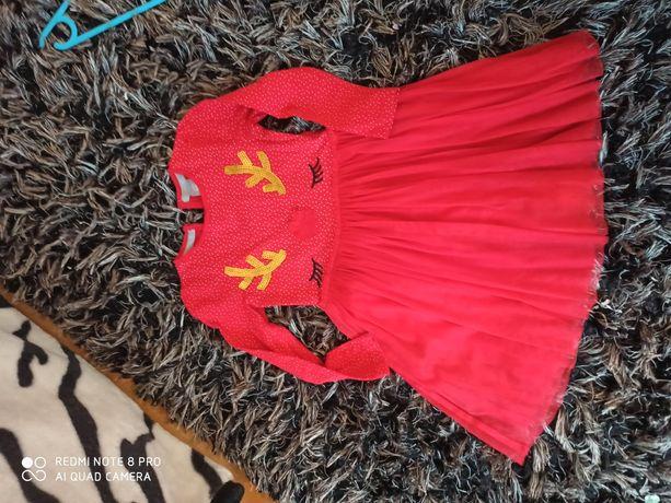 Sukienka 104 pepco