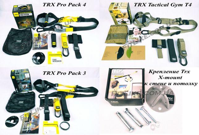 Петли TRX PRO (2, 3, 4, Tactical) тренажер. Новые модели! + Доставка