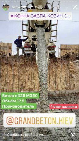 Бетон с доставкой, бетононасос, поддержка лаборатории, цены низ рынка