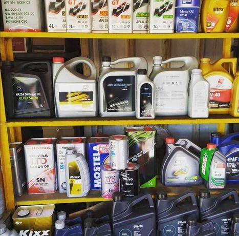 Любая автохимия, масла, тосол, фильтра, ГБО, автозапчасти