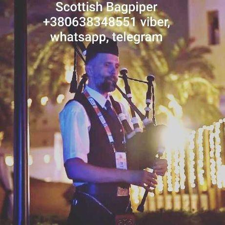 Ищу: волынщиков, барабанщиков. Даю уроки игры на шотландской волынке.