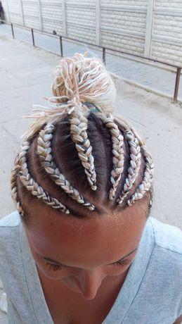 Афрокосички, брейды, де косы, си косы.