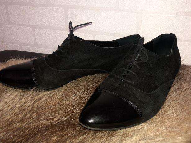 Zamszowe skorzane pantofle