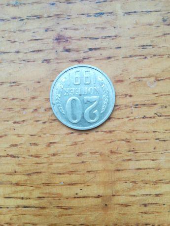 Монета из СССР номиналом 20 коп. 1991 года