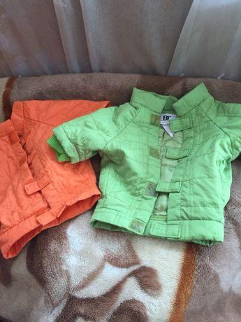Курточки для маленьких собачек
