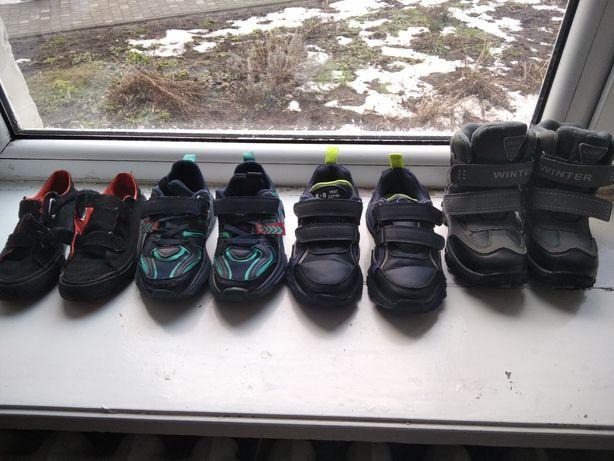 Кросівки кроссовки взуття