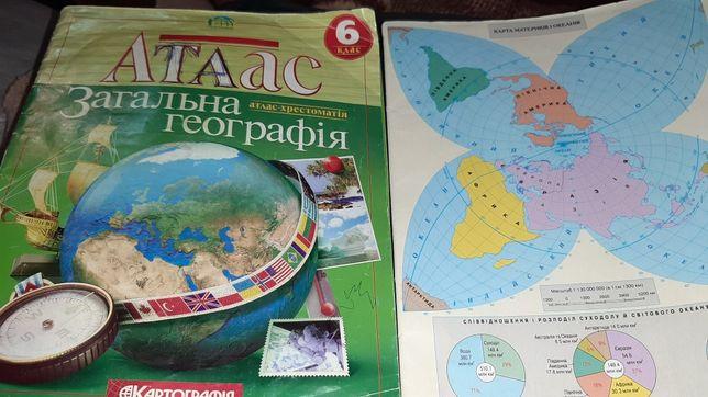 Атлас географія 6 клас, атлас географія 7 клас