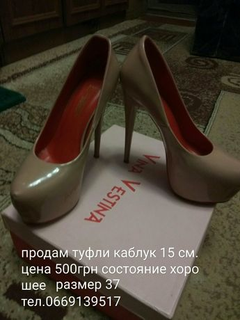 Туфли лабутены р.37