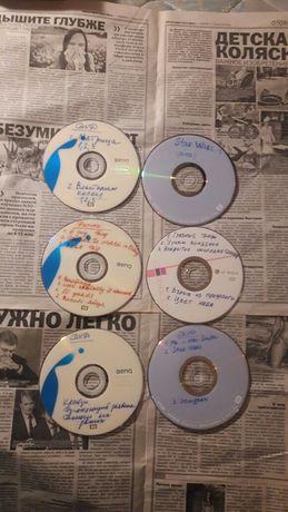 Фильмы диски дивиди DVD Матрица Властилин колец Взрым из прошлого