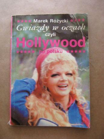 """książka """"Gwiazdy w oczach czyli Hollywood po polsku"""" Marek Rózycki"""
