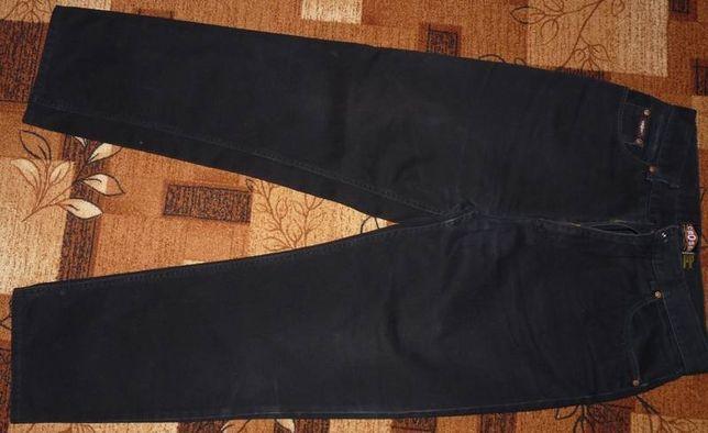 spodnie męskie cross 85/105