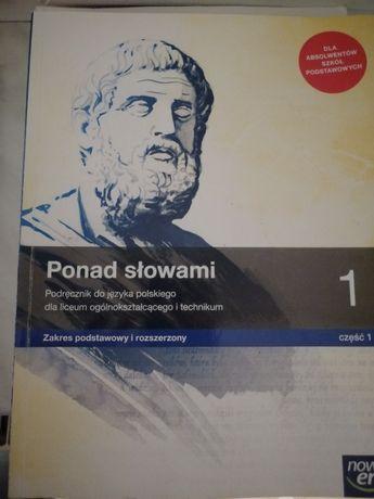Książki do j polskiego klasa 1