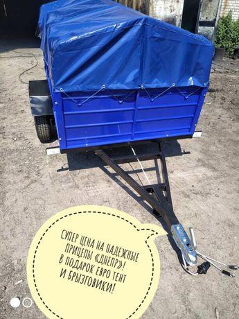 Прицеп легковой от завода-производителя Днепр-200 ПО СУПЕР ЦЕНЕ!