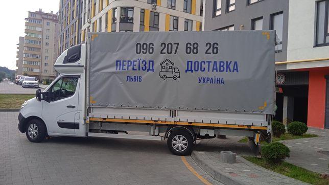 Вантажні перевезення Вантажне таксі Львів Київ Україна 0.5-10т.
