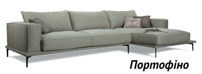 Dommino,Zlatamebel,диван,диван кутовий,Хилтон,Фрея,Ріміні,Софа,Бетті
