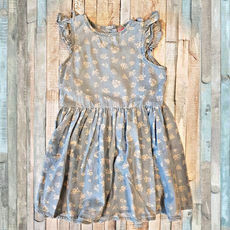 Sukienka So Cute jeansowa 92