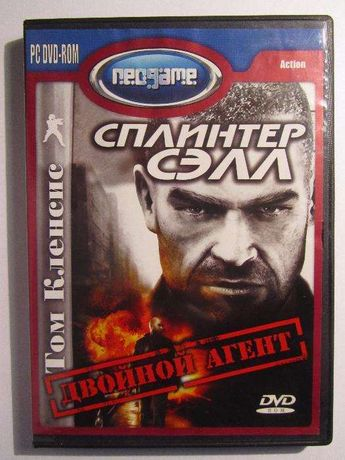 Tom Clancy's Splinter Cell Том Кленсис Сплинтел Сэлл. Двойной агент