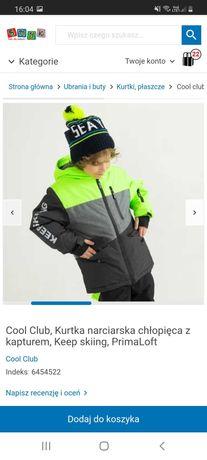 Cool Club, Kurtka narciarska chłopięca z kapturem, Keep skiing