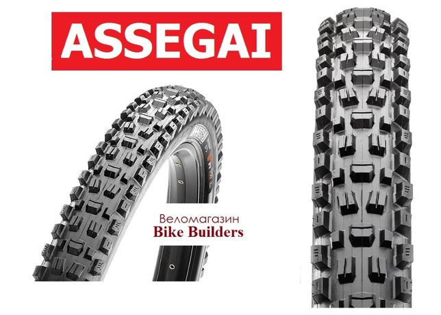 Покрышки Maxxis Assegai 27.5 и 29 3C/TR Велосипед Downhill Enduro