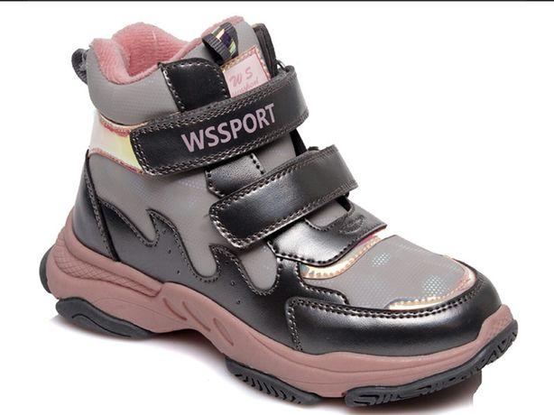 Демисезонные утепленные ботинки для девочки Weestep 27 28 29 30 31 32