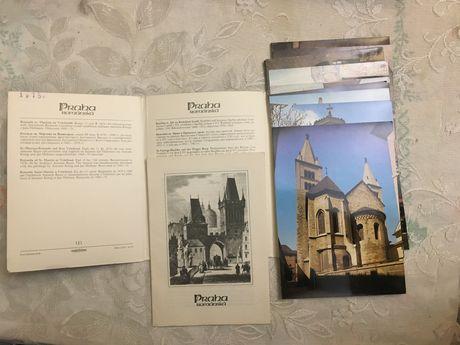 Комплект открыток «Прага  романская».
