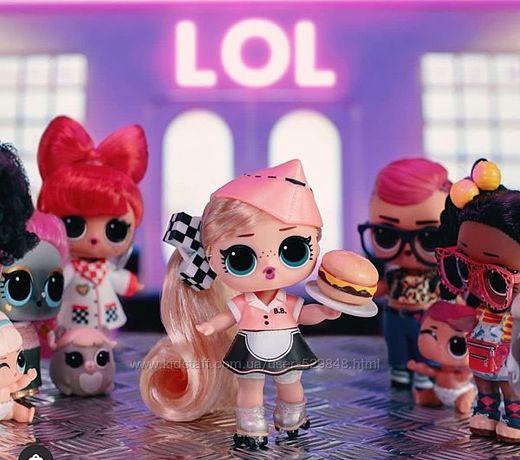 Закрытая капсула с куклой SMALL FRY lol Hairgoals 2.0 модный стиль. Ор