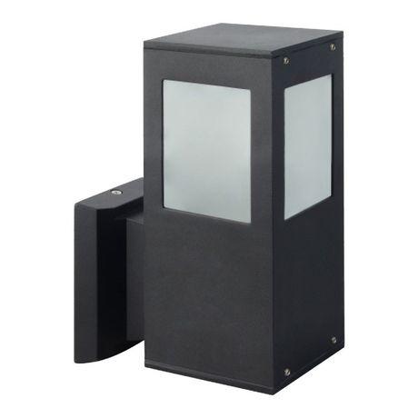Садово-парковий світильник Kavak/SQ-2