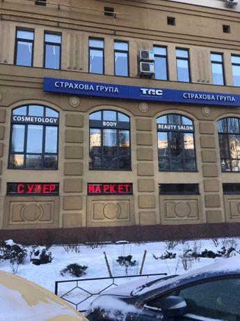 Продажа помещения Черновола 27, Лукьяновка