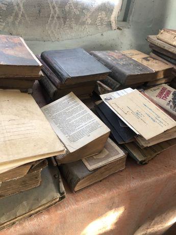 Книги 60-х років