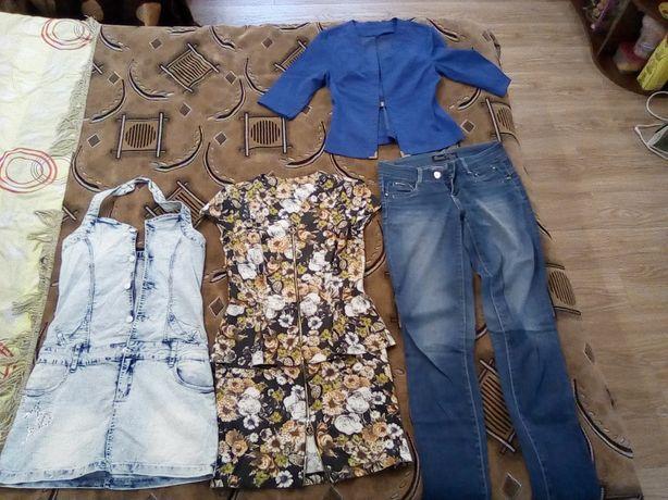 Женские платья, джинсы, пиджак