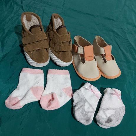 Обувка,носочки для кукол