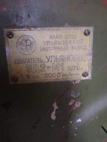 Двигатель Ульяновец на мотоблок ,культиватор УД2-М1